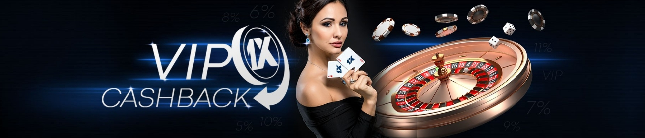 1xBet login with your mobile device