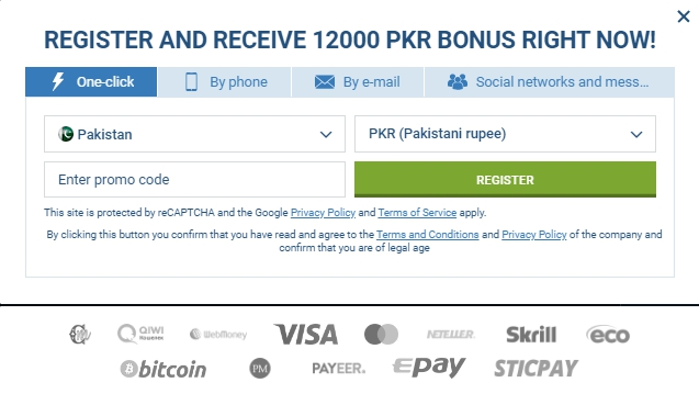 1xBet registration with a one-click option